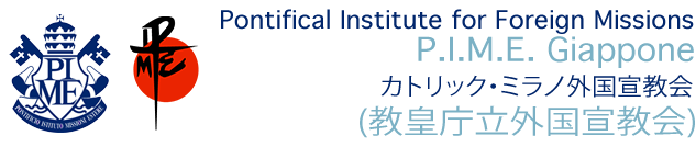 P.I.M.E. Giappone - Pontifical Institute for Foreign Missions